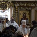 """Конференция «""""Огонь зарождается от огня"""": церковное служение С.И. Фуделя»"""
