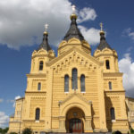 Александро-Невский собор, Нижний Новгород. Западный фасад