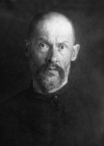 Поспелов Николай Николаевич (1885 — 1938)