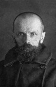 Руфицкий Сергей Михайлович (1884 —1937)