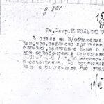 pompolit_Nikolskomu_10.12.1932_8409-801-087