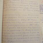 Протокол приходского собрания от 26 февраля 1928 года (ГАВО ф. P-322, оп. 1, д. 172 л. 117)
