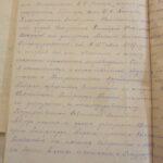 Протокол приходского собрания от 26 февраля 1928 года (ГАВО ф. P-322, оп. 1, д. 172 л. 117об)