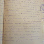 Протокол приходского собрания от 26 февраля 1928 года (ГАВО ф. P-322, оп. 1, д. 172 л. 118)